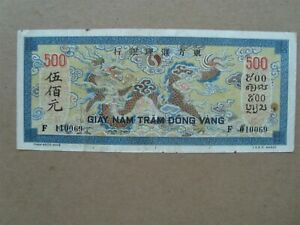 French Indochina 500 Piastres Banknotes (10069)~VF-XF