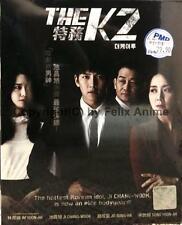 THE K2 - COMPLETE KOREAN TV SERIES 1-16 EPS BOX SET (ENG SUB)