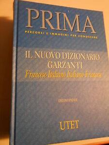 PRIMA- IL NUOVO DIZIONARIO GARZANTI - FRANCESE-ITALIANO ED.SPECIALE UTET