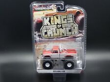 GREENLIGHT 1979 FORD F-250 MONSTER TRUCK RARE 1/64 SCALE
