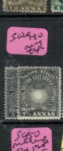BRITISH EAST AFRICA (P1508B)  5A, 7 1/2A SUN   SG 29-30     MOG