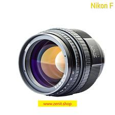 Helios 40-2 f/1.5/85 mm Nikon F Mount Lichtstarkes Vollformat/full frame lens