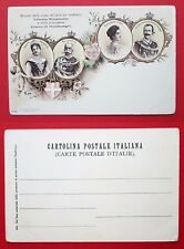 AK ADEL ITALIEN um 1900 König Umberto, Kronprinz Vittorio Emanuele    ( 24305