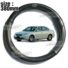 Carbon Steering Wheel Cover Glossy Urethane 380mm for KIA 2006-10 Optima / Lotze