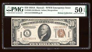 DBR 1934-A $10 FRN Hawaii LB Block Fr. 2303 PMG AU-50 EPQ Serial L51138920B