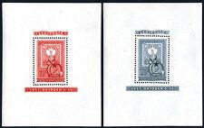 Hungary CB13-CB14 S/S, MNH. 80th anniv. of Hungary's 1st postage stamp, 1951