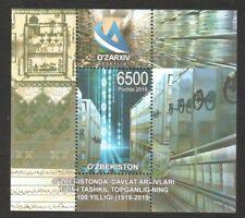 UZBEKISTAN 2019 100 YEARS OF ARCHIVES SYSTEM SOUVENIR SHEET OF 1 STAMP MINT MNH