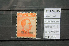 FRANCOBOLLI COLONIE EGEO NISIROS N°11 NUOVI** STAMPS ITALY MNH** (F105235)