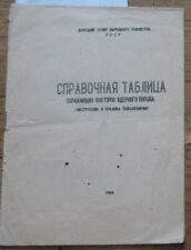 Russian Book Weapon Nuclear Explosion Army Ussr Gun Military Defeat Ruler Rare
