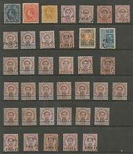 THAILAND SELECTION OF 37 NINTEENTH CENTURY STAMPS MINT OR UNUSED SEE SCANS