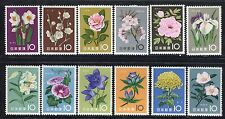 JAPAN 1961 FLOWERS/NATURE/PLANTS/NARCISSUS/PLUM BLOSSOMS/CAMELIA/IRIS/LILY MNH