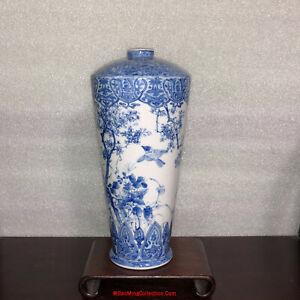 Tall Beautiful Japanese Arita Seto Blue and White Porcelain Meiping Vase
