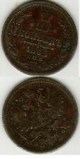 1865 RUSSIA 20 KOPEKS