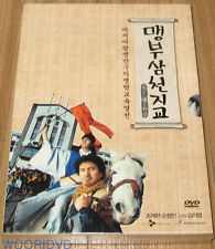 FATHER AND SON: THE STORY OF MENCIUS / Jo Jae Hyun / KOREA COMEDY DVD SEALED