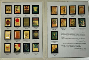 1896-2004 Olympic Historical Summer Series 26 PIN Rare Set & Certificate