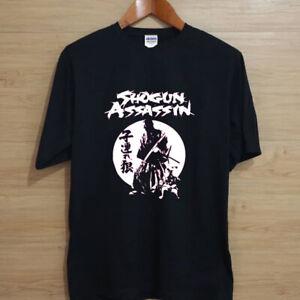 Shogun Assassin art new heavy cotton t-shirt USA size