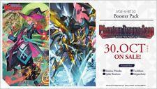 VGE-V-BT10 Phantasmic Dragon Heart Megacolony English Playset VR-C