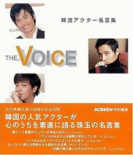 The Voice Korean Actor Collection of Wise Remarks & Photo Book