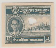 Siam Thailand King Rama IX Coronation Issue Imperf. Waterlow Proof 3 Baht