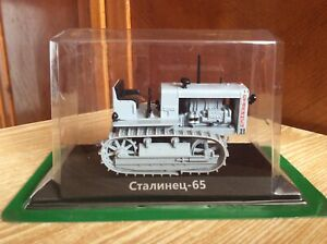 Scale model of the Stalinets-65 Tractor (metal, goose) issue #5 1:43