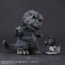 X-PLUS Deforeal Godzilla 1974 Ric-toy ver. (with Black Hole Planet 3 Alien)