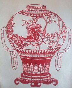 Chinese Folk Art Silhouettes Paper Cut Zodiac Luck Bottle - Dog