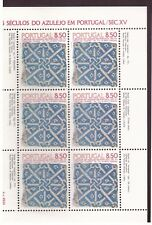 Portugal Mnh 1981 mint sheet The 500th Anniversary of Azulejos stamps