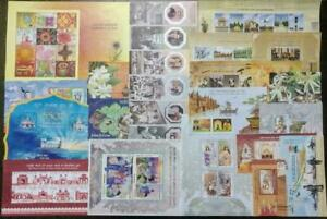 India 2019 Complete Year Pack Set of All 20 Miniature Sheets of the Year MNH