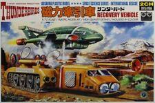 Aoshima 1:72 Thunderbirds Recovery Vehicle Remote Control Model Kit #13 #007853