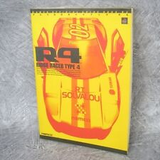 RIDGE RACER Type 4 R4 Guide Sony PS Book NM*