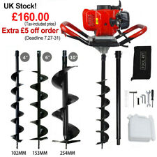 More details for 52cc petrol earth auger fence post hole borer ground drill 3 bits  & extension