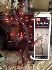 """HALLOWEEN LIGHTED LARGE 66"""" 3D FLYING BATS SPOOKY TREE YARD DECORATION PROP 5.5'"""