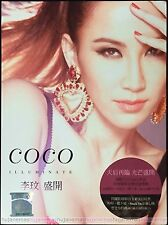 COCO LEE 李玟 Illuminate 盛開 2013 MALAYSIA Edition DIGIPAK CD RARE NEW SEALED