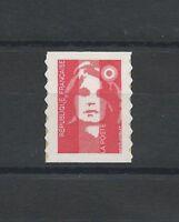N° 7 - Timbre Autoadhésif sans valeur - Marianne du Bicentenaire - 1994