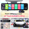 "12"" Android 8.1 4G Wifi GPS Car DVR Camera Dash Cam Rear View Mirror Recorde"