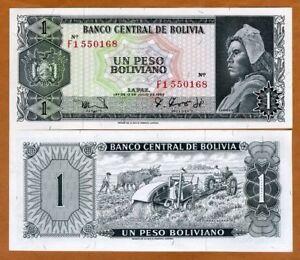 Bolivia, 1 Peso Boliviano, L. 1962, P-158, UNC > Primitive Combine Harvester