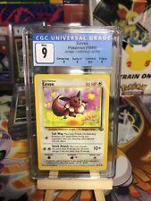 Pokemon Jungle Eevee 51/64 CGC 9 mint / PSA