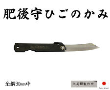 KANEKOMA Higonokami Japan Handmade Full Steel 90mm Folding Pocket Knife Black