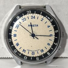 RAKETA 24H POLAR Authentic USSR    Mens Mechanical Wristwatch Fabulous Condition