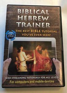 Biblical Hebrew Multimedia Trainer CD-Rom