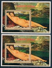 Paintings, Arts; Ajman Bl. 286 A + B; Giorgione, perf. + imperf. MNH**