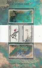 Guyana Stamps 2014 MNH Chinese Art Zhang Daqian Paintings 4v M/S