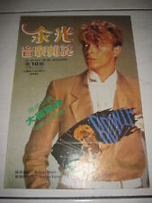 David Bowie 1983.11 Live In Taipei Yu Kuang Taiwan Edition Magazine Blackstar
