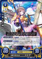 Fire Emblem 0 Cipher B12-056HN Awakening Trading Card Game TCG Sumia