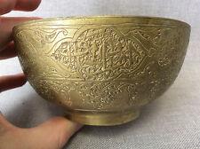 Moyen-Orient Art Islamique Bol à vin doré ouvragé décors multiples XIX ème