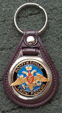 RUSSIAN DOG TAG PENDANT MEDAL faux  leather keychain   MILITARY FORCES OF RUSSIA
