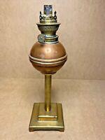 Lampe à pétrole cuivre, laiton, Unis France Paris, XIXème, Art populaire