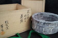 Handgetopferte japonais ébrécha chawan Sakuma Yoshioka Japon Tea Bowl 3404