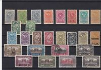austria 1919 mounted mint and used stamps ref 12688