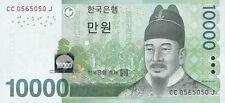 Corea del sur/south corea 10.000 won 2007 pick 56 (1)